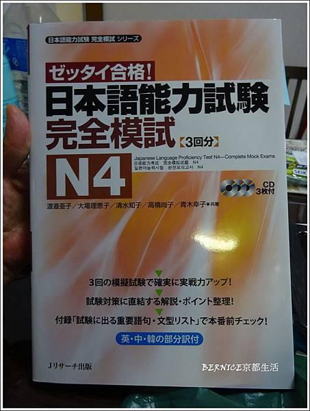 DSC09736_副本.jpg