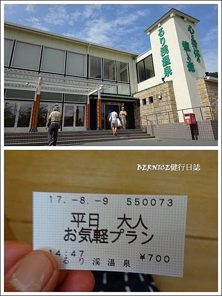 DSC00305_副本.jpg