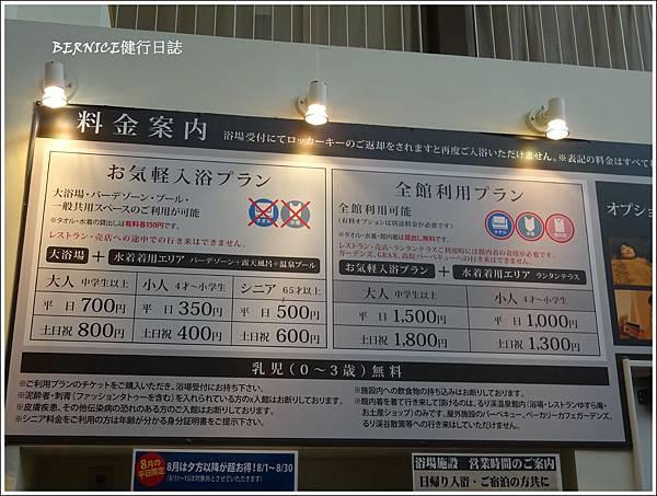 DSC00307_副本.jpg