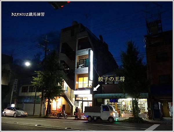 DSC00697_副本.jpg