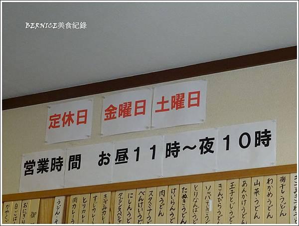 DSC00644_副本.jpg