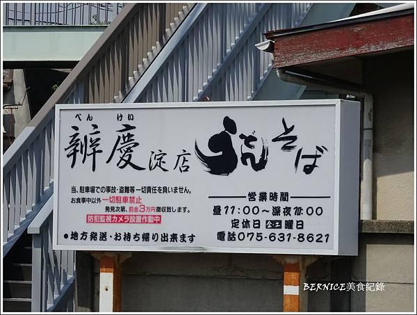DSC00664_副本.jpg