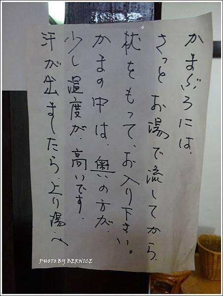 DSC00858_副本.jpg