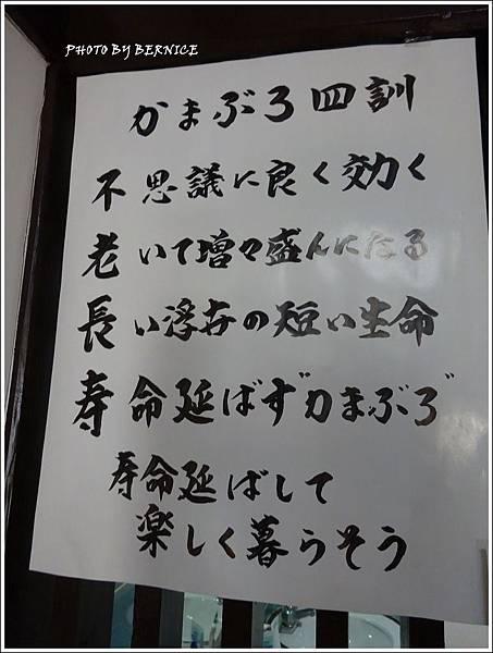 DSC00859_副本.jpg