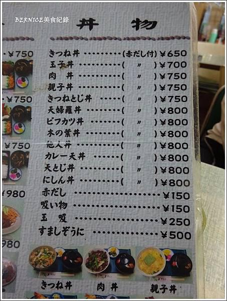 DSC00921_副本.jpg