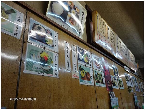 DSC00927_副本.jpg