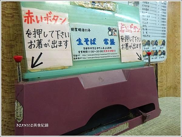 DSC00937_副本.jpg