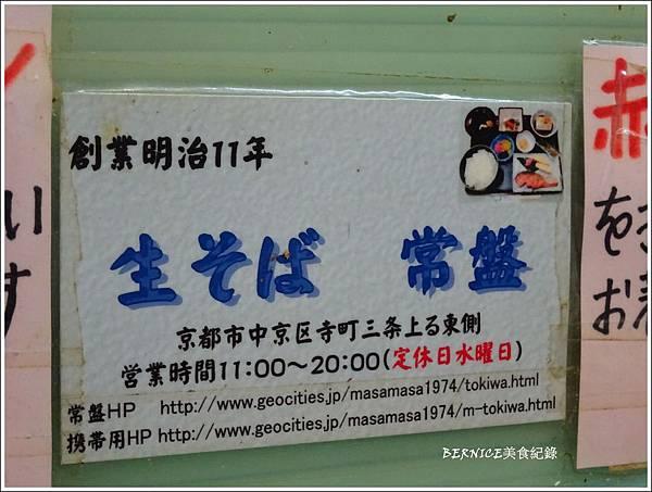 DSC00938_副本.jpg