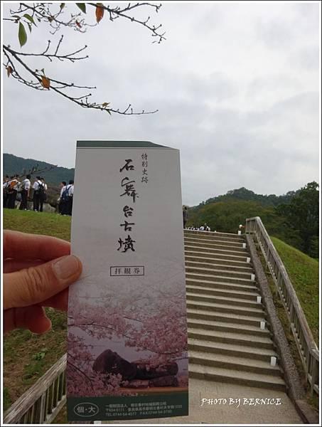 DSC01107_副本.jpg