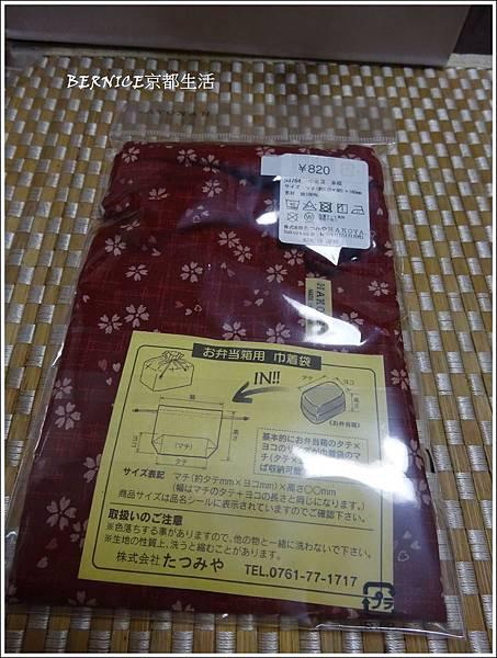 DSC02593_副本.jpg