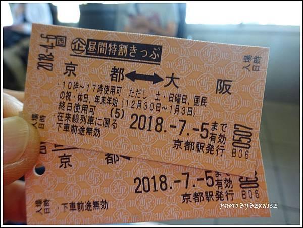 DSC05561_副本.jpg