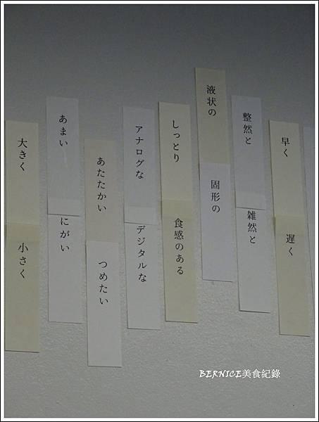DSC04434_副本.jpg