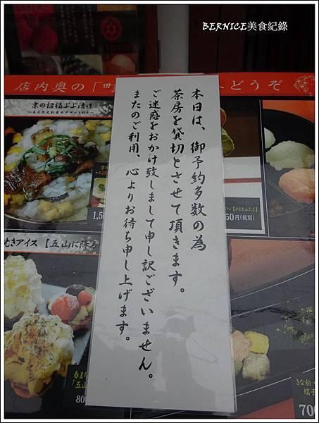 DSC04463_副本.jpg