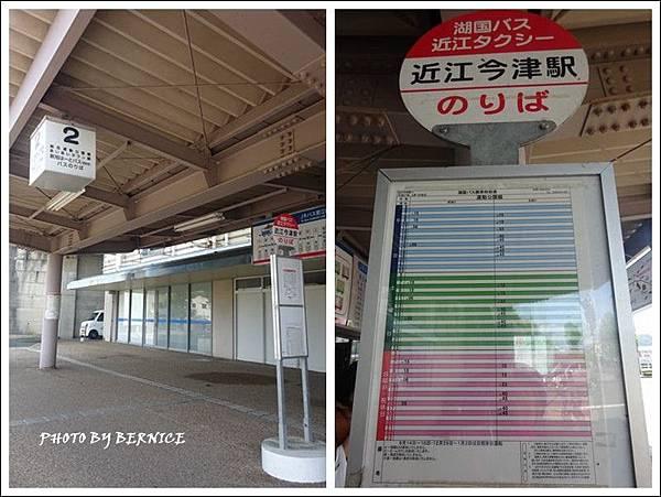 DSC01518_副本.jpg