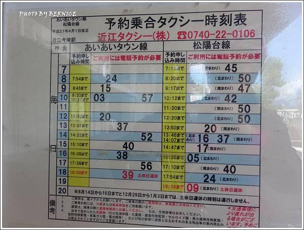 DSC01519_副本.jpg