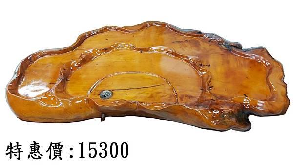 檜木泡茶盤.jpg