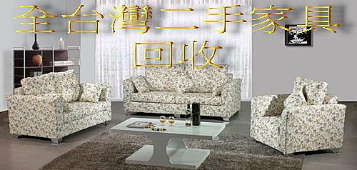 全台灣廣告照片