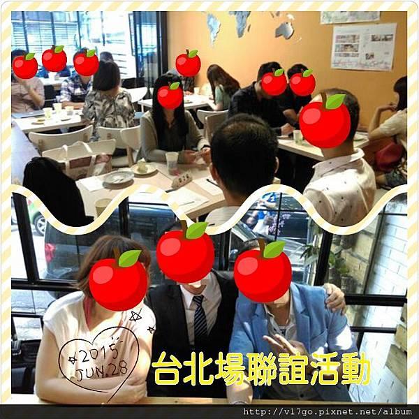 6.28活動照