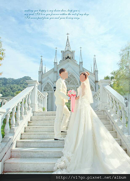結婚喜訊分享106.2-17go聯誼會