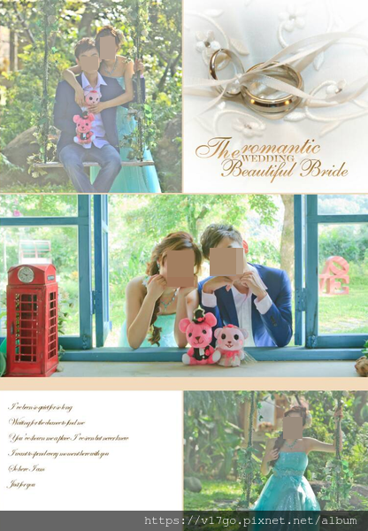 結婚見證108-17go聯誼會