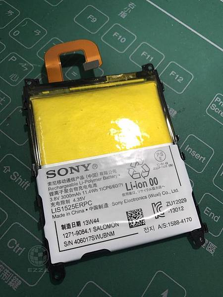 Z1更換電池