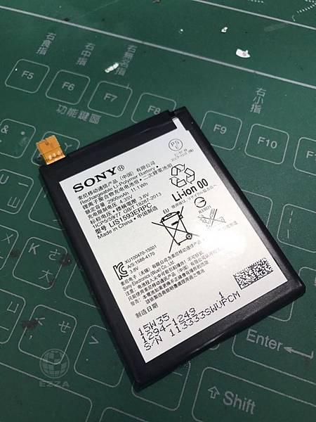 Z5更換電池_