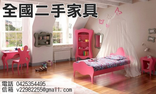 Bols-Kids-Bedroom-Furniture-Designs-2014-2015-6