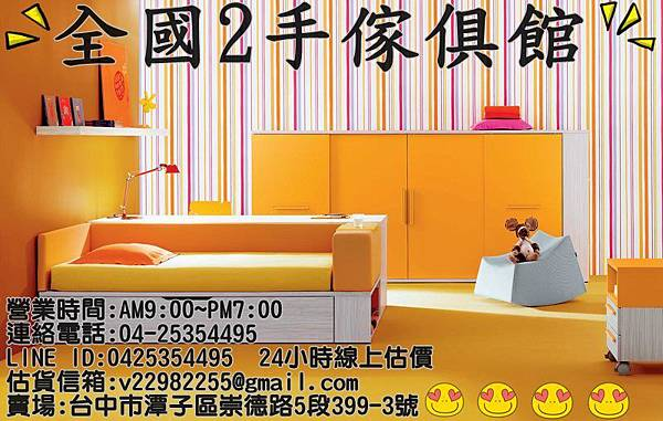 junior-room-design-1