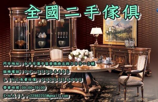 164771-20121013071003-0