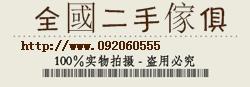 盜圖必究.png