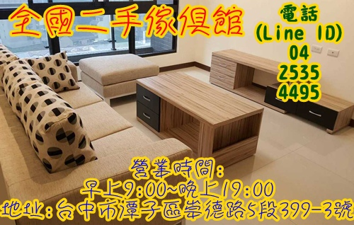 1467815177Tables-and-sofas.jpg