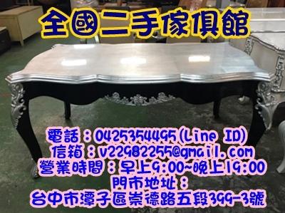 b0509444-2095-4dfc-98d7-56c412969a12 (1).jpg
