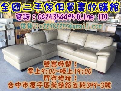S__69140509.jpg