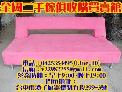 b6e45b66-1e21-4dd3-9f40-821033c1de7b.jpg
