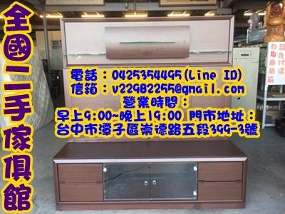 S__70295585.jpg