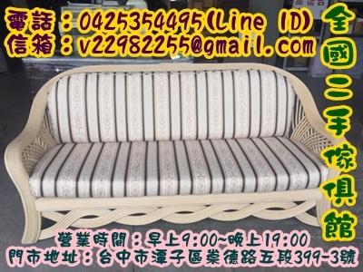 S__70295596.jpg