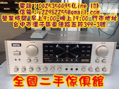 S__67739651.jpg