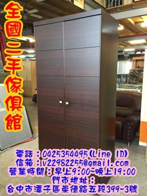 746646c8-cdad-4e0e-8ecc-e9a9fe0a599c.jpg