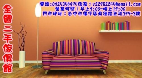 140502142413470.jpg