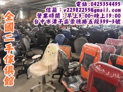 e17db5ce-0209-4c1c-bdc7-a468ecf078eb.jpg