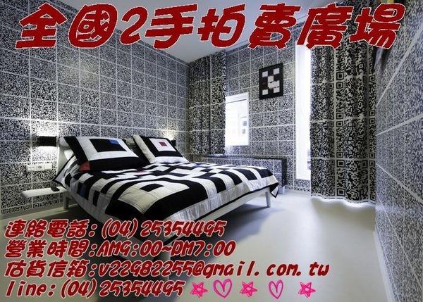 1443247940-798505611_n.jpg
