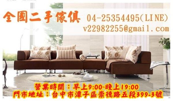 1432893476-2349192305_n.jpg
