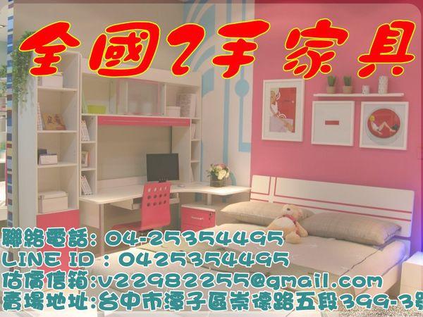 1435223835-3658718436_n.jpg