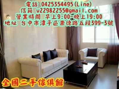 61132AAA43832a.jpg