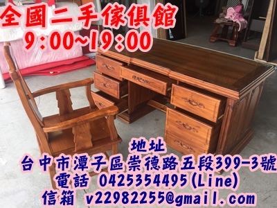 S__9584670.jpg