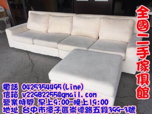 S__90488851.jpg