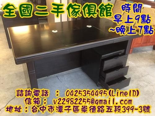 S__8306704.jpg