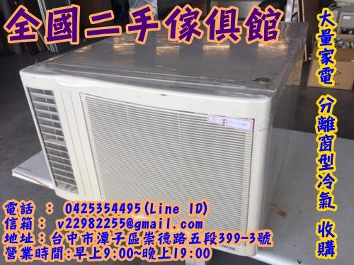 dc36526c-97ce-4e0e-b9d0-6687c02cd214.jpg