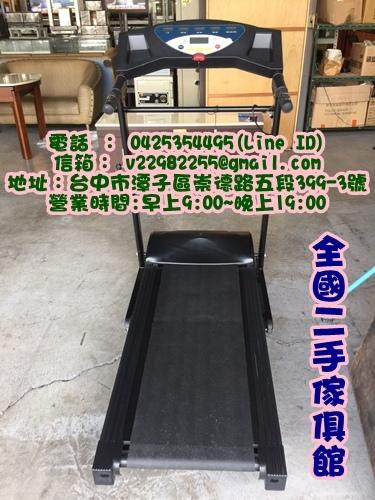 S__22798347.jpg