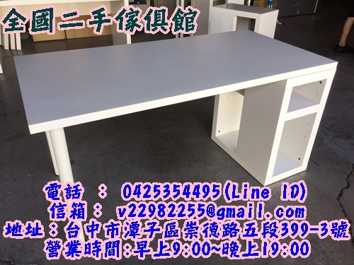 S__13975598.jpg